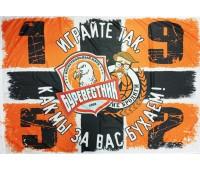 Флаги и баннеры с логотипом
