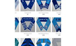 Продажа футбольных шарфов