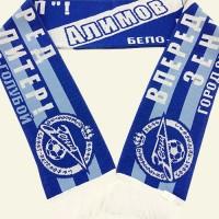 Именные шарфы