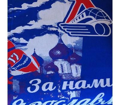 Пледы с логотипом